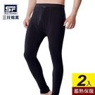 【南紡購物中心】【Sun Flower三花】三花急暖輕著機能保暖褲.發熱褲(2件組)