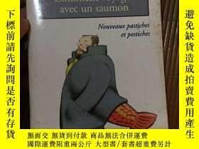 二手書博民逛書店comment罕見voyager avec un saumon.