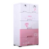 【IDEA】Kaola Bear卡拉可愛熊大面寬五層衣物附鎖帶輪抽屜/粉紅