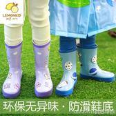 兒童雨鞋防滑舒適春夏寶寶水鞋小學生四季膠鞋男童女童雨靴潮 美芭印象