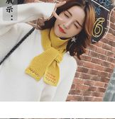 刺繡針織毛線小圍巾女韓國Chic秋冬保暖百搭字母休閒圍脖學生 潔思米