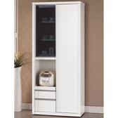 櫥櫃 餐櫃 MK-413-1 卡洛琳6尺高拉門收納櫃【大眾家居舘】