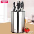 刀架廚房用品 304不鏽鋼菜刀置物架家用...