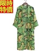 和服外套-雪紡長款樹葉印花防曬和風女罩衫68af6【時尚巴黎】