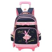 學生拉桿書包女帶輪子可拆卸兒童拉桿書包男小學生6-12周歲男女童 ATF安妮塔小舖