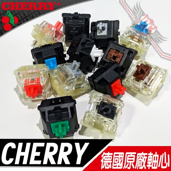 [ PC PARTY ] CHERRY 德國原廠 RGB 紅軸 黑軸 青軸 茶軸 機械式鍵盤 軸心