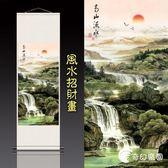 聚寶盆招財山水畫風水卷軸畫客廳辦公室絲綢字畫條幅裝飾壁畫