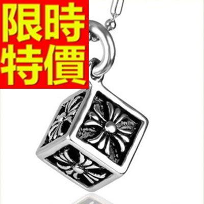 男鈦鋼項鍊-生日情人節禮物經典款男飾品55b30[巴黎精品]