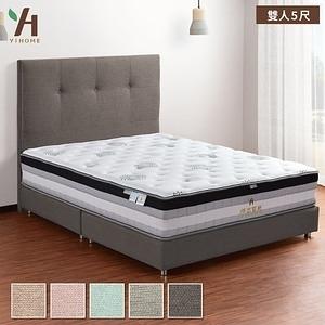 【伊本家居】凱蒂 涼感布床組兩件 雙 人5尺(床頭片+床底)晴空藍57