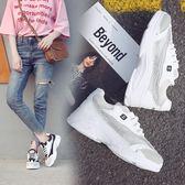 白色透氣運動鞋女g學生老爹鞋子女2018新款跑步板鞋【全館免運八五折】