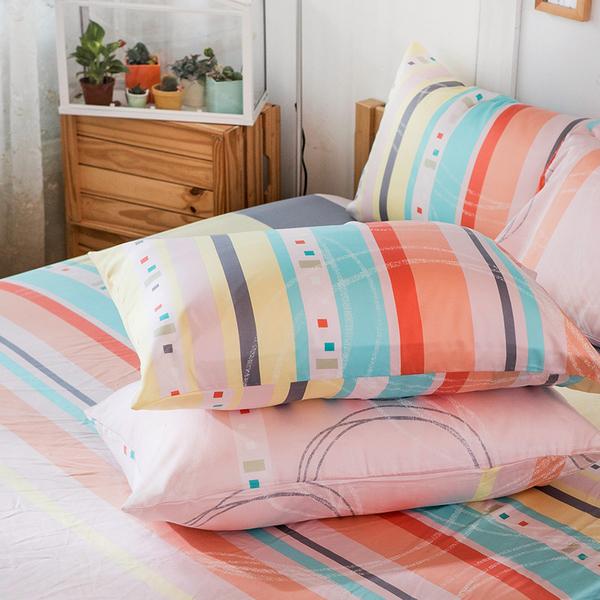 床包 / 雙人【彩遊之嬉-兩色可選】含兩件枕套  100%天絲  戀家小舖台灣製AAU201