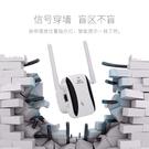 Wifi信號擴大器 NBKEY Wifi信號增強器無線信號放大器家用穿牆放大信號中繼器