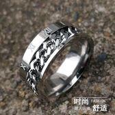 鈦鋼男士戒指 時尚韓版食指環個性飾品配飾