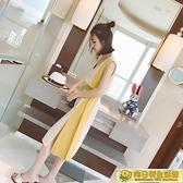 無袖洋裝 洋裝女新款夏季韓撞色綁帶收腰顯瘦氣質中長款無袖開叉裙子 向日葵