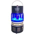 YUUKATSU優質生活UV吸入式捕蚊器 ML-88  《刷卡分期+免運費》