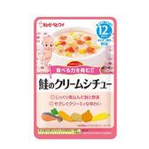 日本 KEWPIE HR-5 奶油鮭魚燉菜隨行包(12個月以上適用)