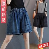 牛仔刷白刺繡雙口袋褲裙(2色) M~2XL【455801W】【現+預】-流行前線-