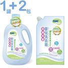 【奇買親子購物網】Nac Nac防蟎抗菌嬰兒洗衣精(1+2)