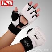 全館83折拳套拳擊手套成人兒童散打手套女搏擊半指打沙袋訓練跆拳道手套