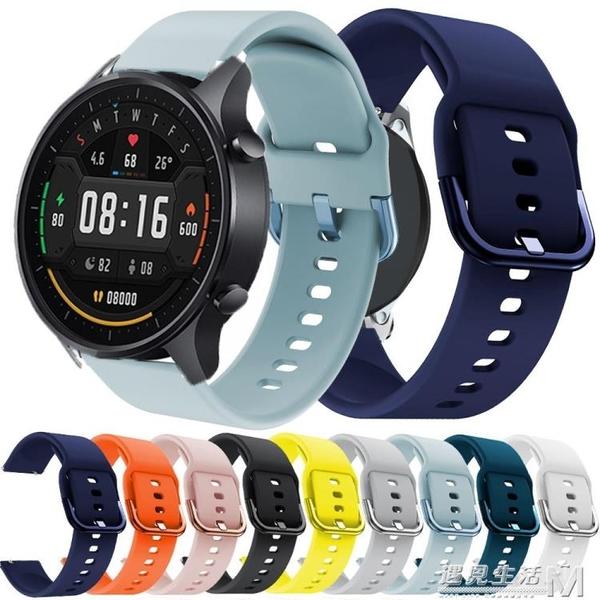 小米手錶color快拆智慧運動手錶帶 小米Color軟硅膠彩扣腕男女款 聖誕節全館免運