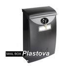 Loxin【SL0945】歐風塑鋼信箱 信箱 信件箱 意見箱 郵件箱