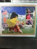 挖寶二手片-0S04-086-正版VCD-布袋戲【神童第1-11集 11碟】-(直購價)
