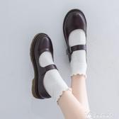 軟妹可愛小皮鞋日系圓頭女學生百搭娃娃鞋平底學院風JK鞋子制服鞋 黛尼時尚精品