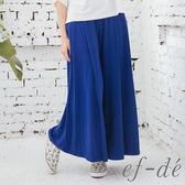【ef-de】激安 簡約風百摺素色寬版長褲裙(黑/藍)