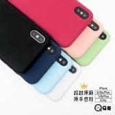 超越原廠素色手感殼【J99】 iPhoneXR XS I8 I7 I6 XS MAX SE2 手機殼 素色手機殼 蘋果手機殼