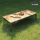 丹大戶外【KAZMI】輕量三折合野餐桌含收納袋 K8T3U010