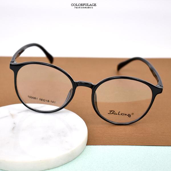 配眼鏡 圓型細黑膠框NYA83