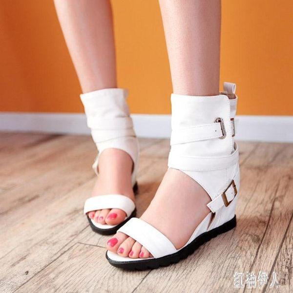 大碼魚嘴涼鞋 鏤空高幫涼靴平底內增高夏新款魚嘴鞋皮帶扣羅馬魚嘴涼鞋女 qf21219『紅袖伊人』