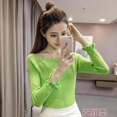 一字領秋冬季韓版低圓領釘珠針織衫修身打底衫上衣女裝套頭休閒   艾維朵