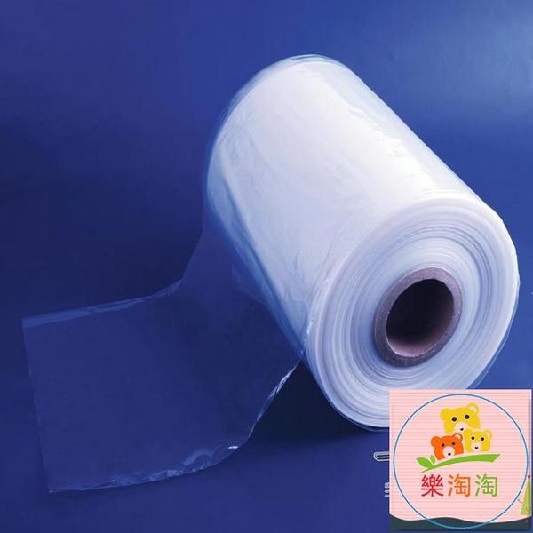 熱縮膜 筒狀PVC熱縮膜50 55 65 80 1米 1米2雙層收縮膜袋卷筒式塑封膜【樂淘淘】