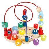 【一點】多功能拆裝小魚繞珠←智慧 串珠台 益智 繞珠台 玩具 感覺 統合 算盤 早教 數字 迷宮