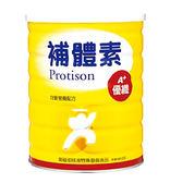 補體素 優纖A+ (900g/ 3罐),營養品【杏一】