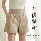 短褲 Space Picnic|素面打褶...
