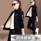 雙11特價 運動套裝加絨加厚運動服套裝女秋冬季2021年新款衛衣時尚洋氣休閒兩件套潮