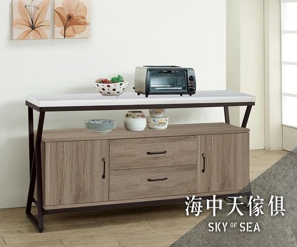 {{ 海中天休閒傢俱廣場 }} G-33 摩登時尚 餐櫃系列  810-2  奧蘿拉古香色5尺石面餐櫃