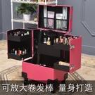 化妝箱 專業多層紋繡美甲工具箱紋眉師拉桿...