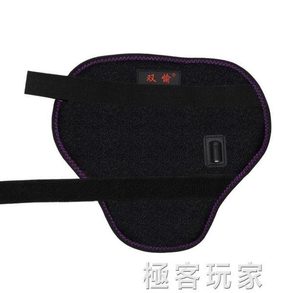 USB充電加熱護頸帶頭部受寒保暖遠紅外頸部熱敷電熱帶 極客玩家