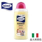 義大利 milmil 嬰兒香草柔順調理洗髮乳 500ml 嬰兒洗髮 媽媽寶寶【小紅帽美妝】