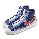 Nike 休閒鞋 Blazer Mid 77 Infinite 藍 紅 男鞋 皮革 運動鞋 【ACS】 DA7233-400