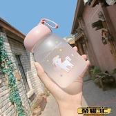 水杯 迷你玻璃杯便攜簡約森系清新水杯女可愛學生小巧網紅少女杯子 榮耀3C
