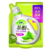 OP茶酚防蹣低敏洗衣精補充包1500g【愛買】
