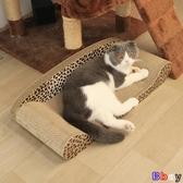 【貝貝】貓玩具 背靠式 貓抓板 磨爪器 耐磨 瓦楞紙 貓窩 大號貓沙發 耐磨 貓咪玩具