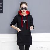 2020春裝新款韓版女裝寬鬆中長款加絨加厚長袖衛衣外套 LF52『棉花糖伊人』