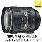 NIKON AF-S 24-120mm ...