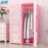 組合組裝收納衣櫥簡約現代經濟型塑料樹脂衣櫃