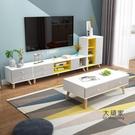 電視櫃 北歐電視櫃茶几組合現代簡約小戶型電視機櫃客廳櫃子套裝臥室地櫃T